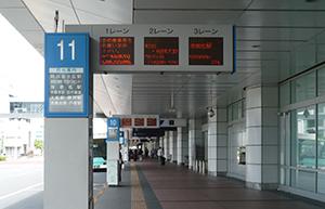 羽田空港バス案内サイン
