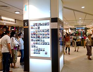 スカイツリー東京ソラマチ商業街区