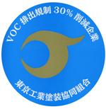 voclogo