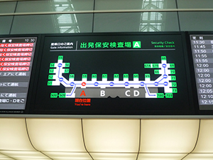 羽田空港搭乗口案内サイン